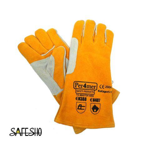 دستکش نسوز چرمی (دستکش فر)