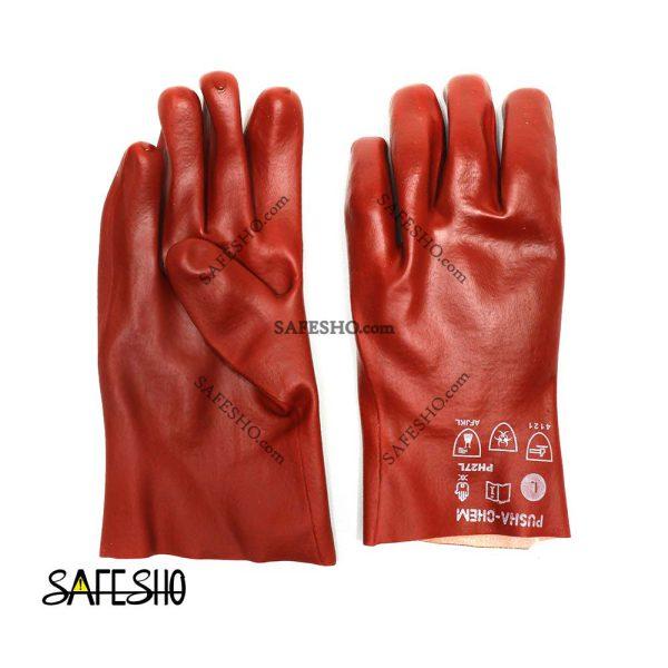 دستکش ایمنی ضد اسید کوتاه پوشا