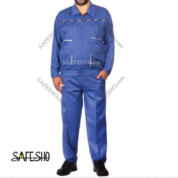 لباس کار مدل اورجینال Original آبی شالی