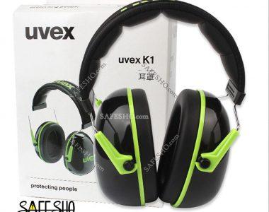 گوشی صداگیر یووکس مدل K1