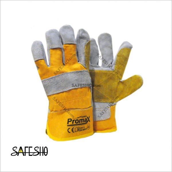 دستکش کف دوبل پرومکس (Promax)