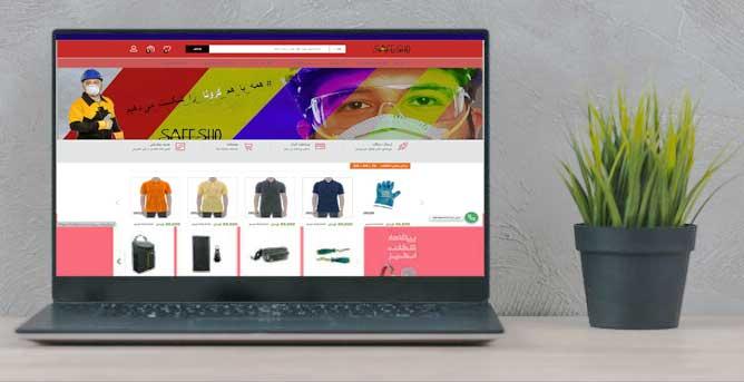 12 فروشگاه اینترنتی لباس کار برتر در 1400 + کد تخفیف