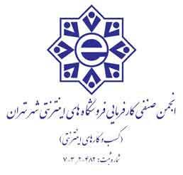 logo_kasbokar