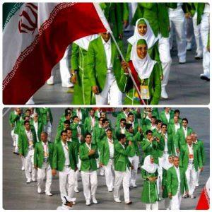 لباس کاروان ایران در المپیک 2008 پکن